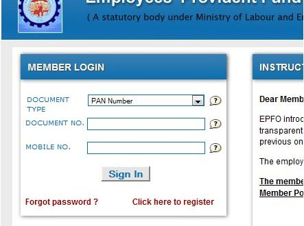 5 Simple Steps To Check EPF Balance Without UAN Number
