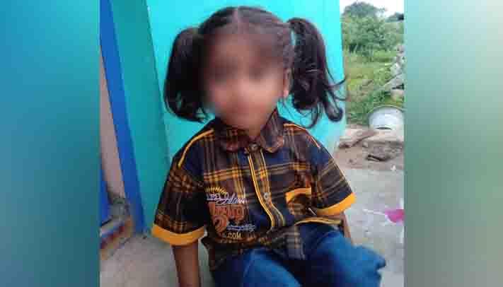 Child Dead -Updatenews360