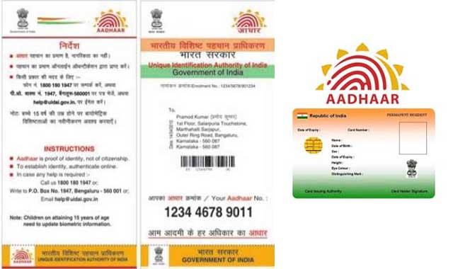 How to Change Photo In Aadhaar Card Online