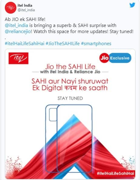 Itel To Partner With Reliance Jio To Bring Affordable Mobiles in India