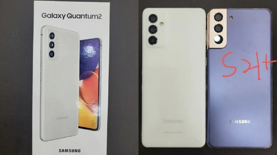 Samsung Galaxy A82 to launch as Galaxy Quantum 2 on April 23
