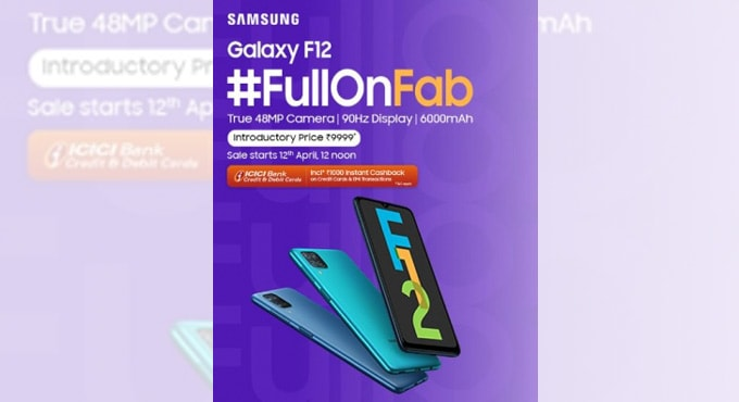 Samsung Galaxy F12 with 48MP quad-camera, 90Hz display launched in India