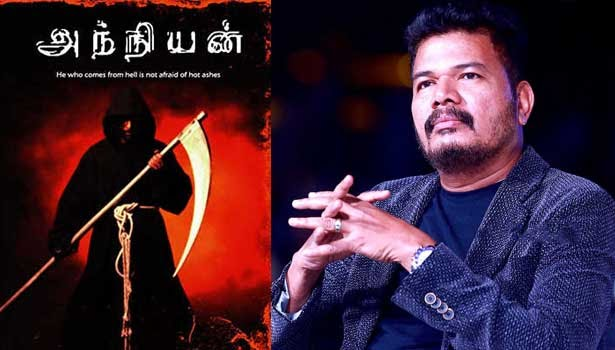 Shankar Notice - Updatenews360