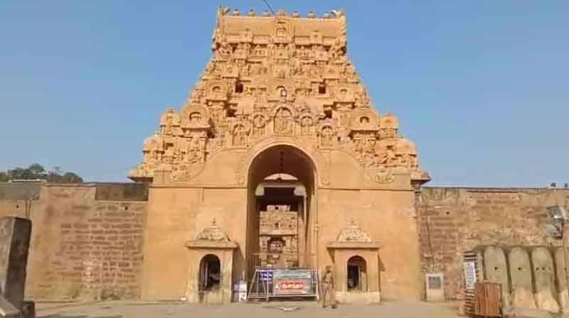 Thanjai Temple Closed -Updatenews360