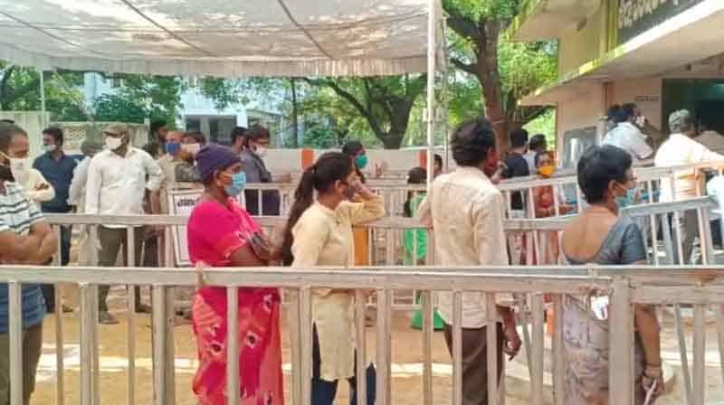 Tirupati Bye Election -Updatenews360