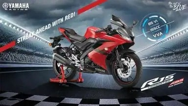 Yamaha YZF-R15 V3.0 Metallic Red colour launched