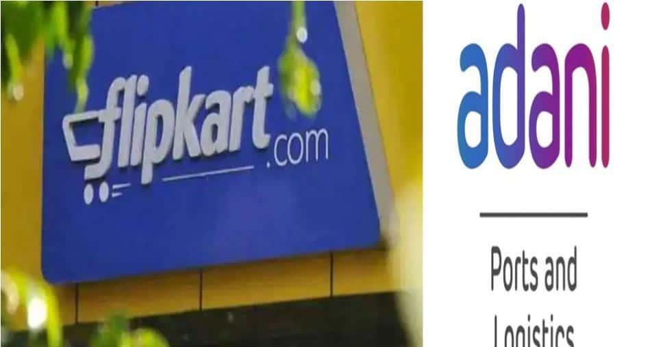 flipkart - adani - updatenews360