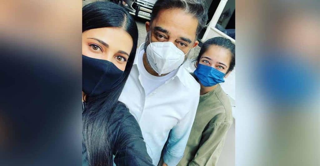 kamal - with daughters - updatenews360