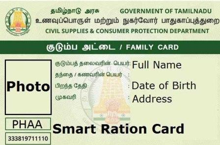 How To Apply Smart Ration Card Online in TNPDS website