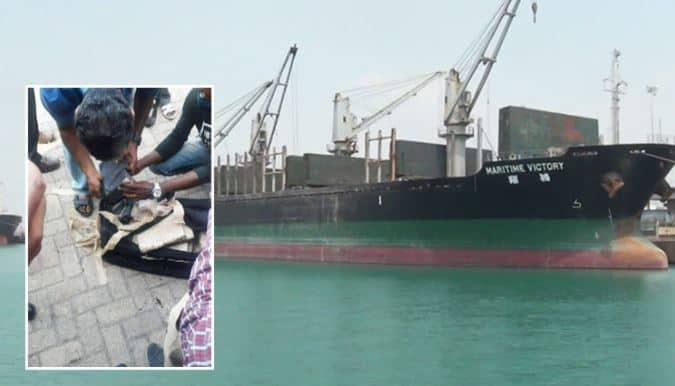thoothukudi ship- updatenews360
