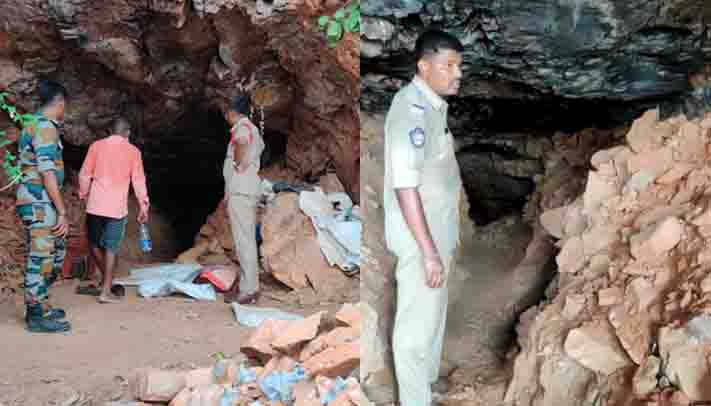 Andhra Cave - Updatenews360