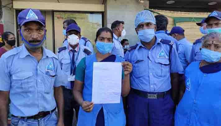 Hospital Private Staffs - Updatenews360