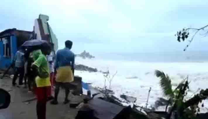Kumari Cyclone- Updatenews360