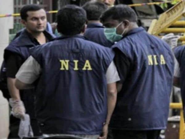 NIA_Uranium_Mahrastra_ATS_UpdateNews360