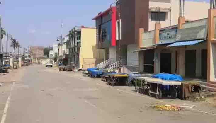 Samraj Nagar - Updatenews360