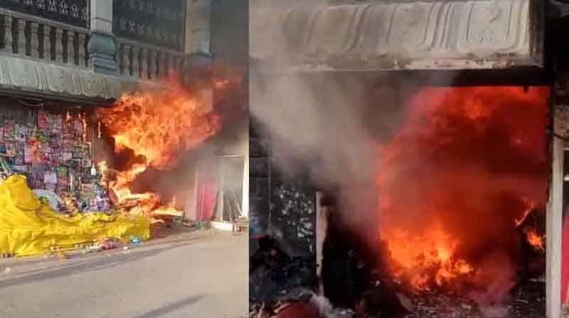 Tirupati Fire -Updatenews360