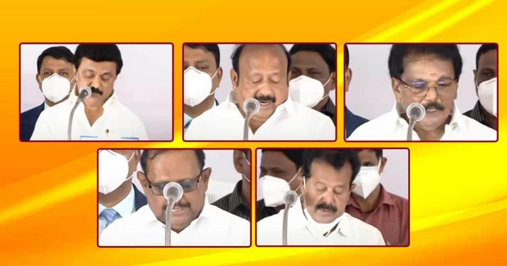 dmk minister cabinet - updatenews360