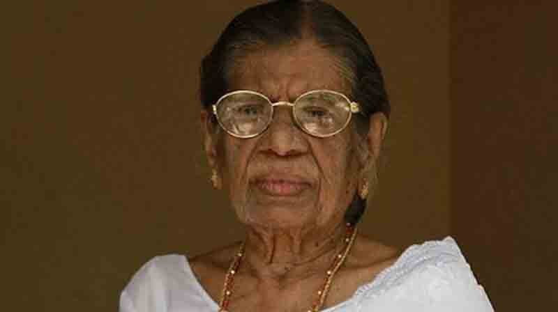 kerala lady politician - updatenews360