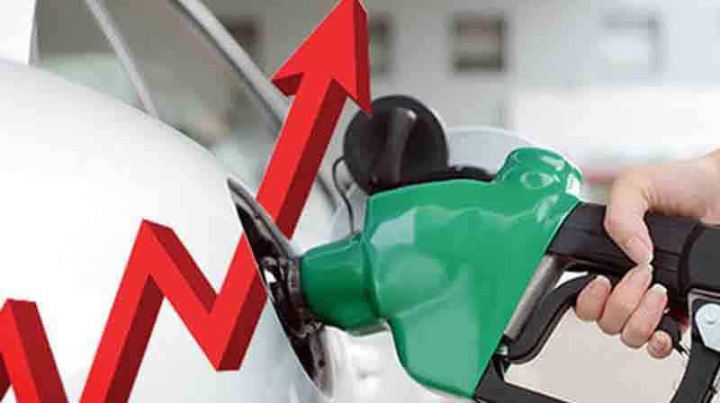 petrol price - updatenews360