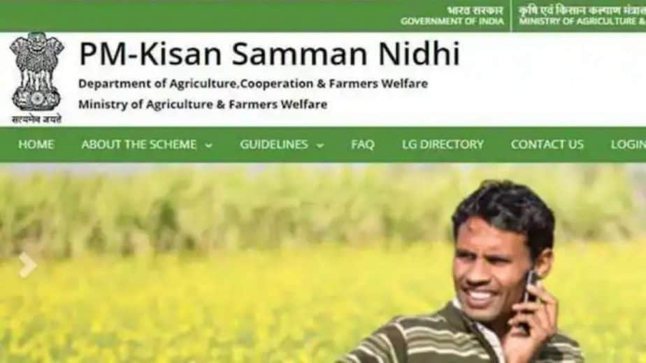 pm kisan samman nidhi steps to check your name in beneficiaries list