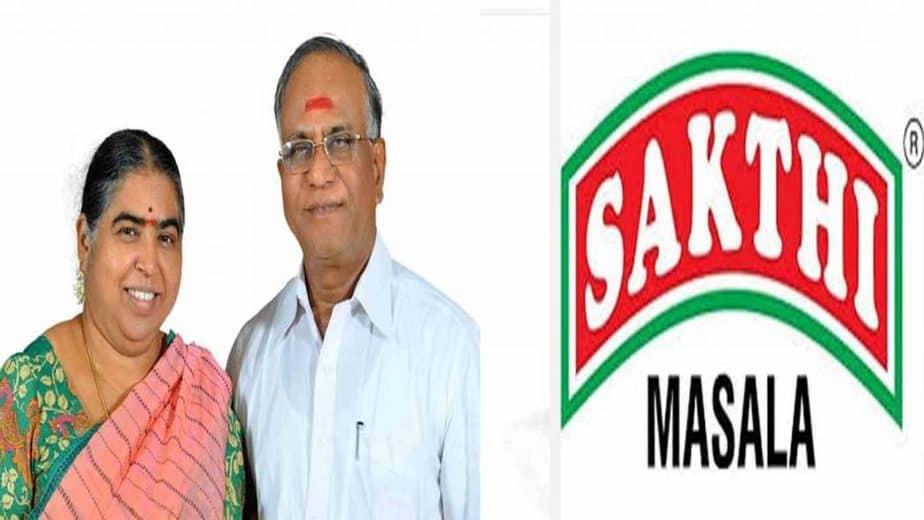 sakthi masala - updatenews360