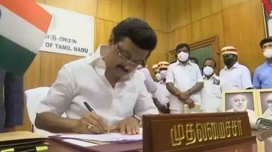 CM Stalin Order - Updatenews360