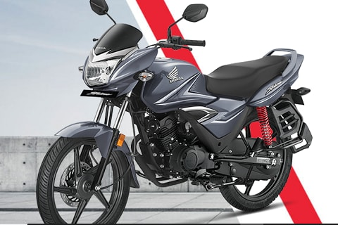 Honda Shine Prices Increased In India