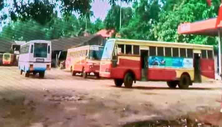 Kerala Bus starts - Updatenews360