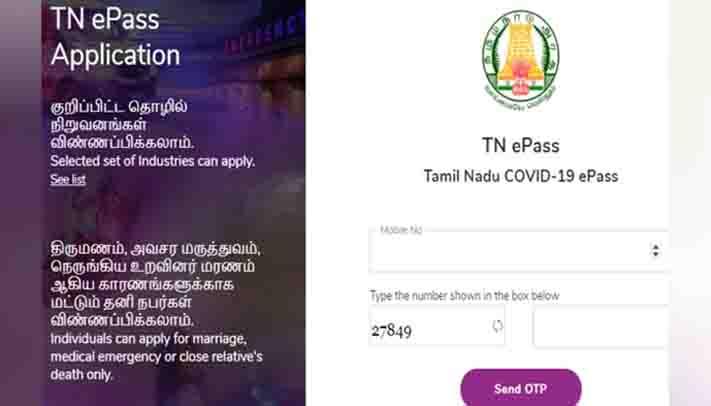 TN E pass - Updatenews360