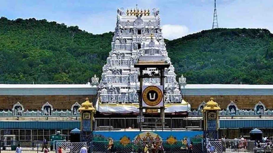 Tirupati Electirc Bus - Updatenews360