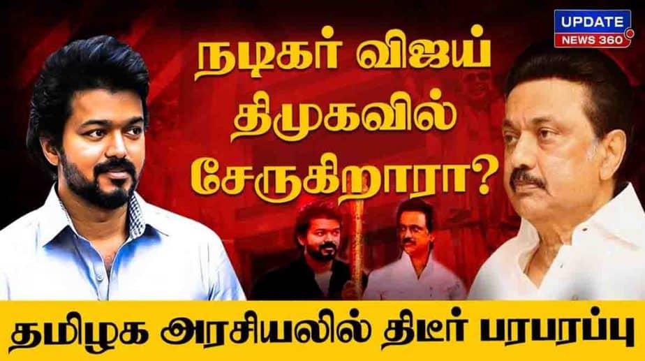 Vijay Stalin - Updatenews360