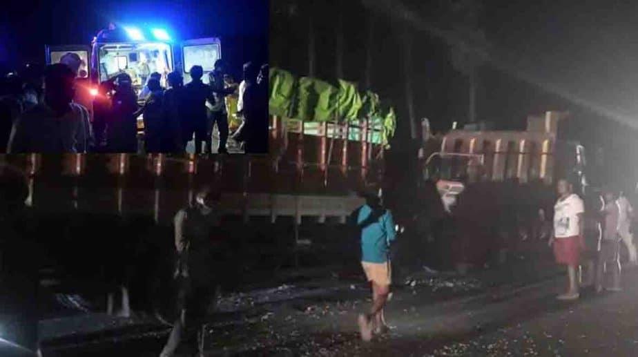 andhra Accident - Updatenews360
