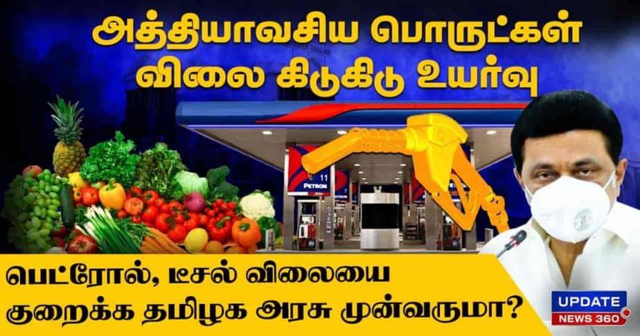 dmk petrol - updatenews360