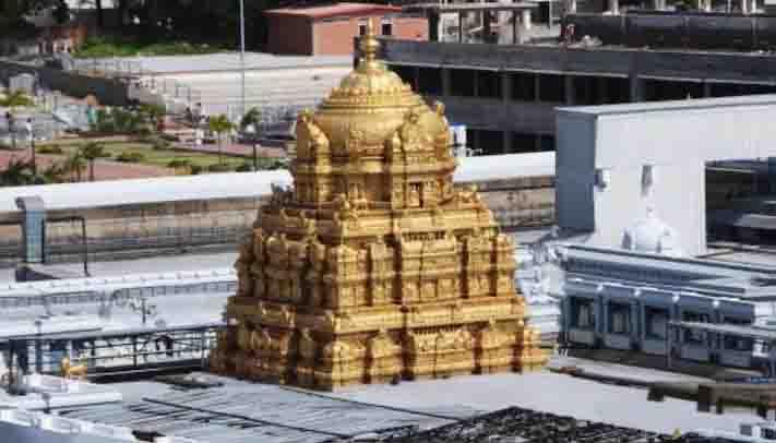 j&k Tirupati Temple- Updatenews360