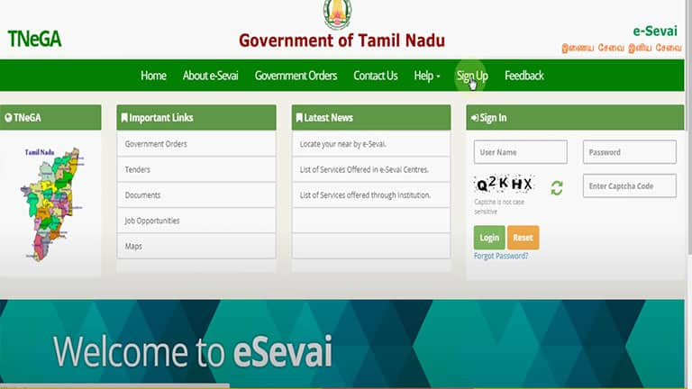 how to apply for neccesary govt certificates online