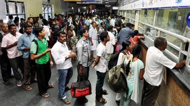 train ticket booking centre - updatenews360