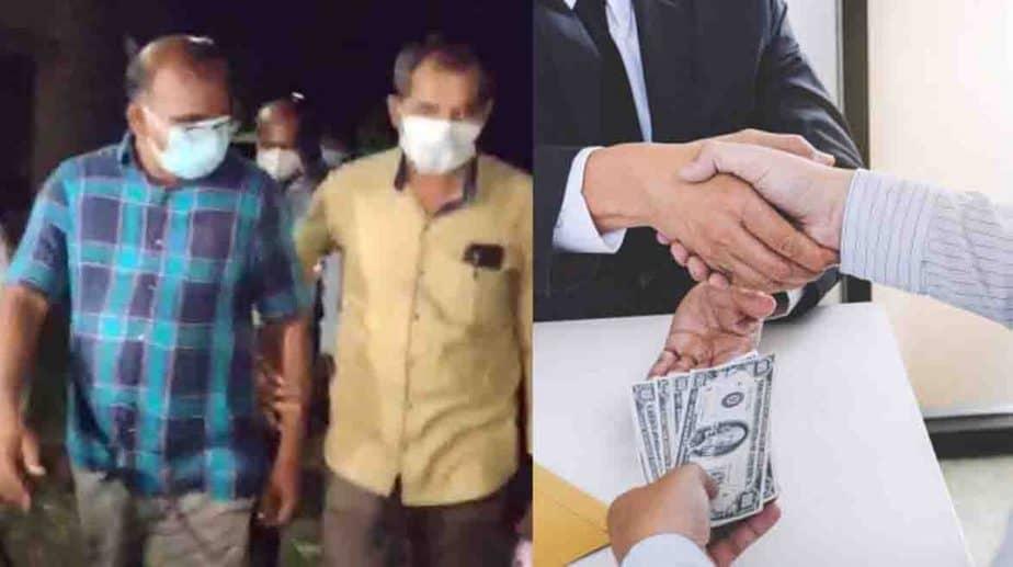 Bribery Arrest - Updatenews360