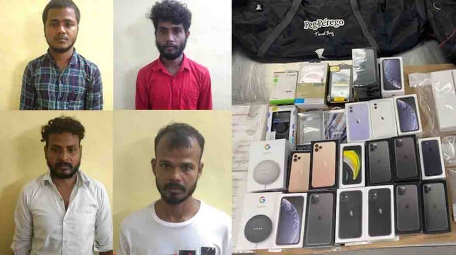 Cell Phone Theft - Updatenews360
