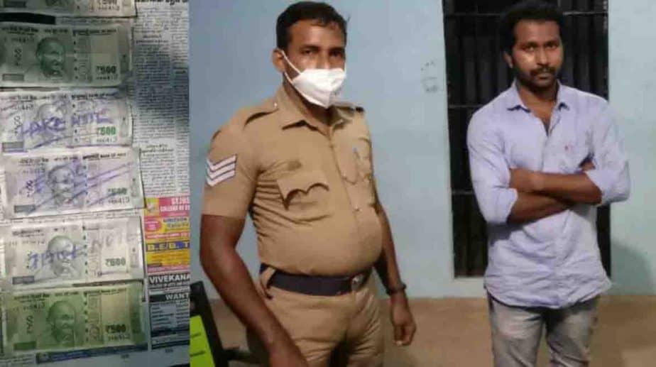Fake Rupees Arrest - Updatenews360