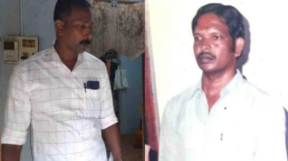 Former Thasildhar Murder -Updatenews360