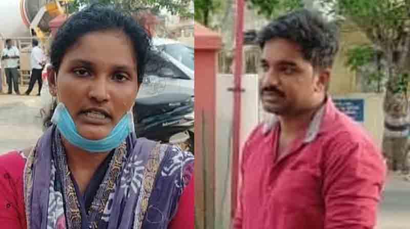 Fraud couple Arrest - Updatenews360