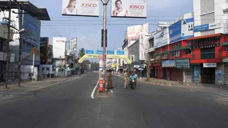 Kerala Again Lockdown -Updatenews360