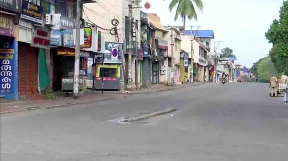 Kerala Curfew - Updatenews360