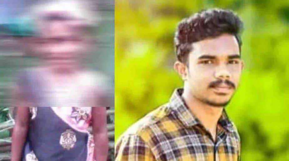 Kerala Rape CPM- Updatenews360