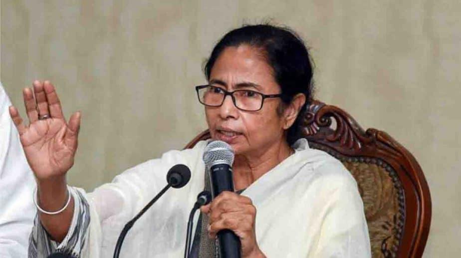 Mamata 5 Lakhs - Updatenews360