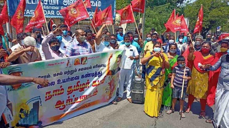 Naam Tamilar - Updatenews360