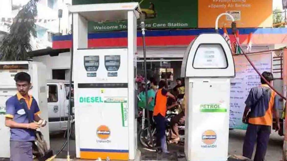 Petrol - Updatenews360