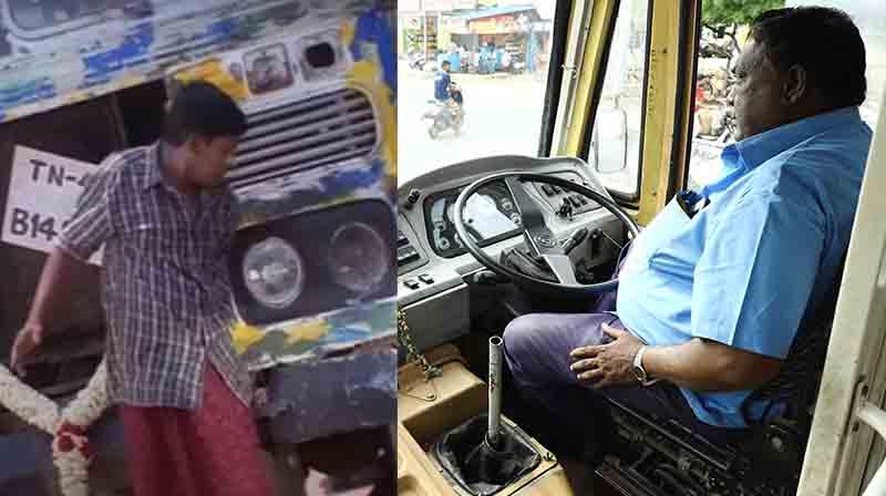 Sundara Travels Bus --Updatenews360