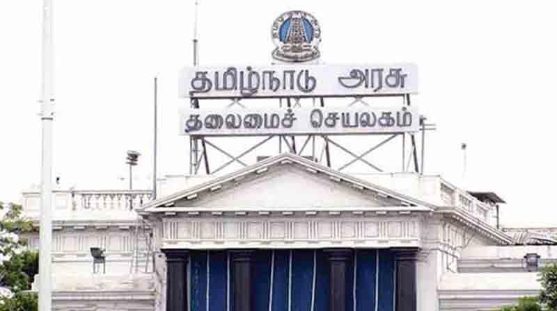TN Sec -Updatenews360