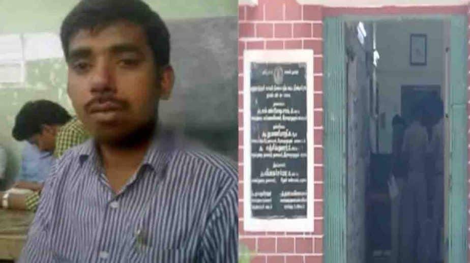 Teacher in Gundas - Updatenews360